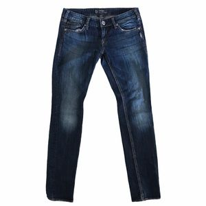 SILVER JEANS // aiko skinny